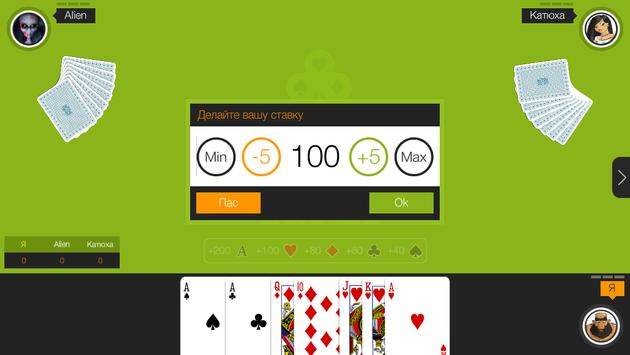 1000 (Thousand) Card game online and offline poster