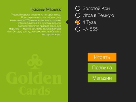 1000 (Thousand) Card game online and offline apk screenshot