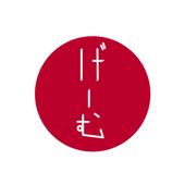 Hiragana Quiz icon