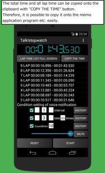 Talk! stopwatch & timer app screenshot 2