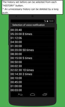Talk! stopwatch & timer app screenshot 4