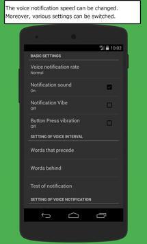Talk! stopwatch & timer app screenshot 5