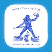 Jewish Quarter Of Rhodes icon