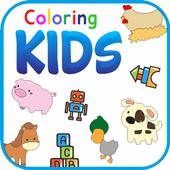 Dibujos para colorear: Videos para niños icono