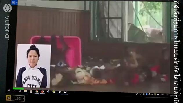 วิชาสังคมศึกษาของครูอรวรรณ์ ภาคเรียนที่2/2560 screenshot 2