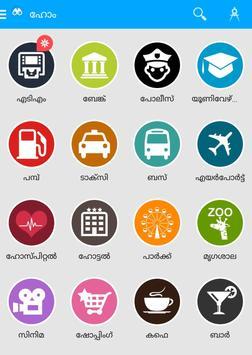 Enikku Chuttum-Find useful info around you poster