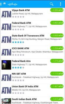 Enikku Chuttum-Find useful info around you screenshot 1