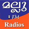 Malayalam FM ikona