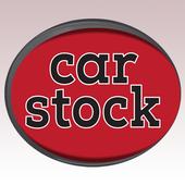 Car Stock icon