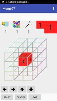 Merge 27 - 3D poster