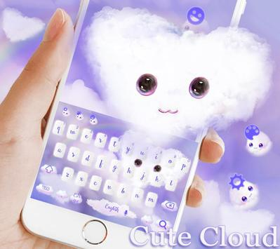 Fluffy Love Cloud Theme for Keyboard screenshot 1