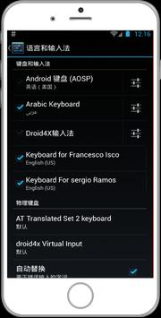 Keyboard for Francesco Isco apk screenshot
