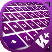 Purple HD Keyboard icon