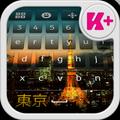 Tokyo Keyboard Theme