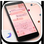 Emoji Keyboard - Pink Peppa icon