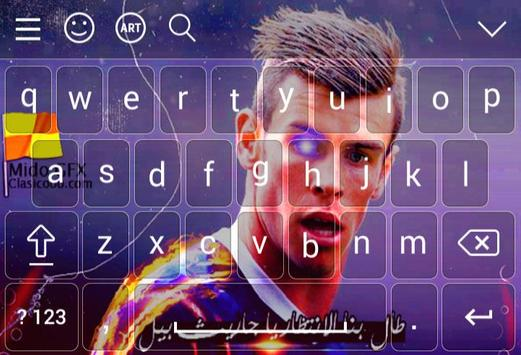 Keyboard For Gareth Bale poster