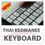 Thai Kedmanee Keyboard Lite icon