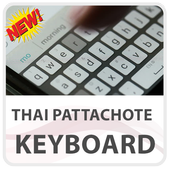Thai Pattachote Keyboard Lite icon