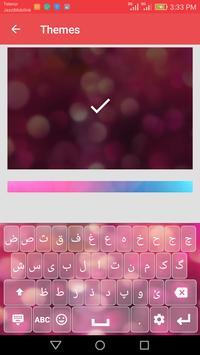 Farsi Keyboard Lite apk screenshot