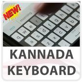 Kannada Keyboard Lite icon