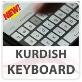 Kurdish Keyboard Lite icon