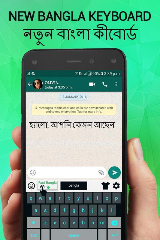 Translator Italian: Easy Bangla Keyboard: Roman Bengali Typing App Para