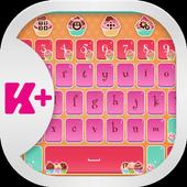 Sweet Keyboard icon