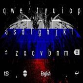 Русская клавиатура🇷🇺 icon