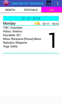 Calendar for Vaishnava screenshot 5