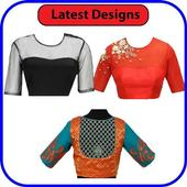 Indian Blouse Designs 2018 icon