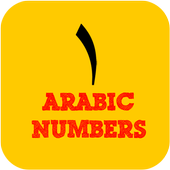 Learn Arabic Numbers icon