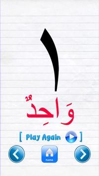 Learn Arabic Numbers screenshot 3