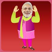 Dancing Modi In Taj Mahal icon