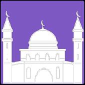 Adhan Time - Azan Time icon