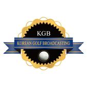 한국골프방송 icon