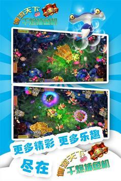 Catch Fish Online(Fishing) apk screenshot