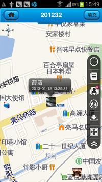 Head GPS with Position Sharing screenshot 4