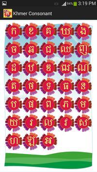 Khmer Alphabet apk screenshot