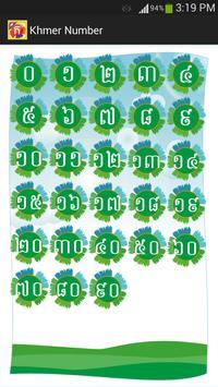 Khmer Alphabet screenshot 1