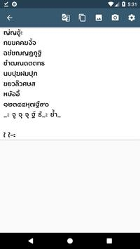 Image Scan Translator Thai Khmer screenshot 3