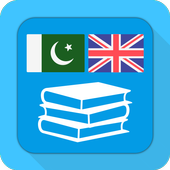 English Urdu & Urdu to English Offline Dictionary icon