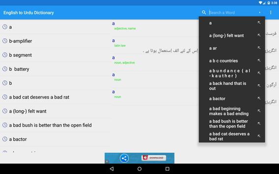 English Urdu & Urdu to English Offline Dictionary screenshot 7