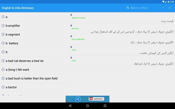 English Urdu Dictionary apk screenshot