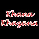 Khana Khazana - Vastrapur APK