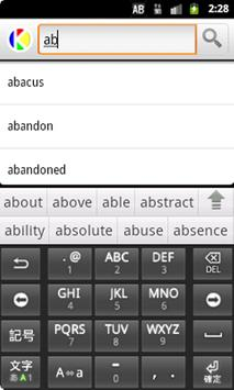 Dogri to English Dictionary apk screenshot