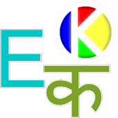 Konkani Talking Dictionary icon