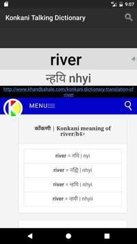 Konkani Talking Dictionary apk screenshot