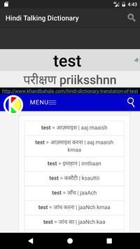 Hindi Talking Dictionary apk screenshot