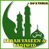 YASEEN + TADJWID icon