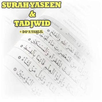 YASEEN + TADJWID poster